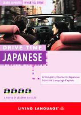 Japanese: Drive Time