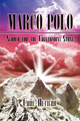 Marco Polo: Search for the Chintamani Stone