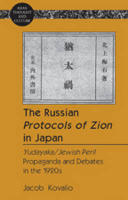 "The Russian ""Protocols of Zion"" in Japan: ""Yudayaka/Jewish Peril"" Propaganda and Debates in the 1920s"