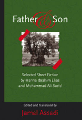 Father and Son: Selected Short Fiction by Hanna Ibrahim Elias and Mohammad Ali Saeid- Edited and Translated by Jamal Assadi