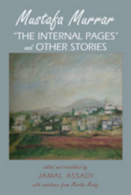 """Mustafa Murrar: """"The Internal Pages"""" and Other Stories- Edited and Translated by Jamal Assadi with Assistane from Martha Moody"""