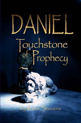 DANIEL: Touchstone of Prophecy
