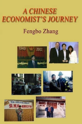 A Chinese Economist's Journey