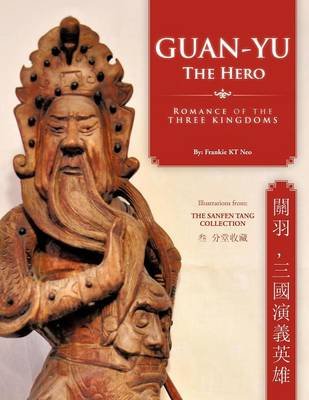 Guan-Yu the Hero: Romance of the Three Kingdoms ( , )
