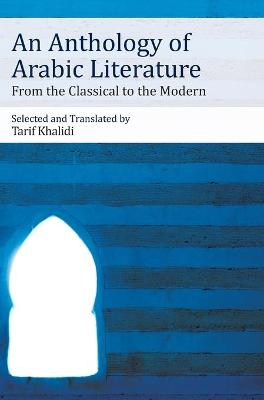 An Anthology of Arabic Literature: From the Classical to the Modern