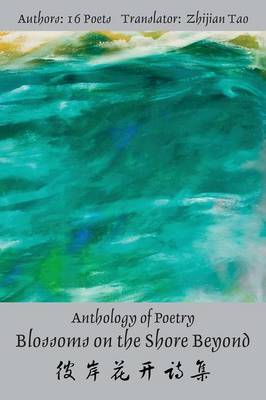 Anthology of Poetry Blossoms on the Shore Beyond