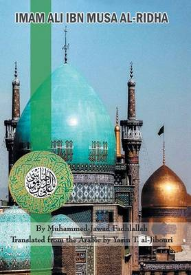 Imam Ali Ibn Musa Al-Ridha: A Historical and Biographical Research