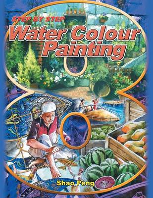 Step by Step Water Color Painting