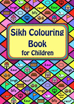 sikh colouring book for children - Colouring Books For Children
