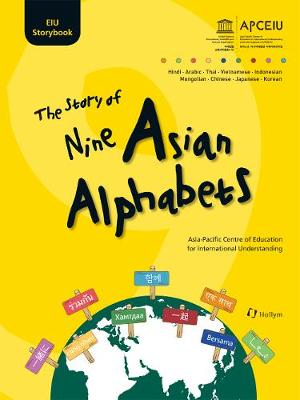 Story Of Nine Asian Alphabets