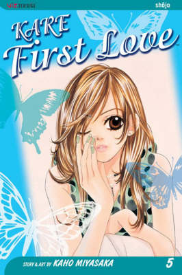 Kare First Love, Vol. 5