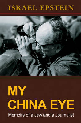 My China Eye: Memoirs of a Jew and a Journalist