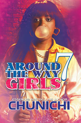 Around The Way Girls 7
