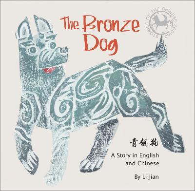 The Bronze Dog: Stories of the Chinese Zodiac, A Story in English and Chinese