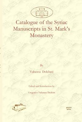 Catalogue of the Syriac Manuscripts in St. Mark's Monastery