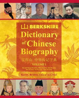 Berkshire Dictionary of Chinese Biography Volume 1 (Color PB)