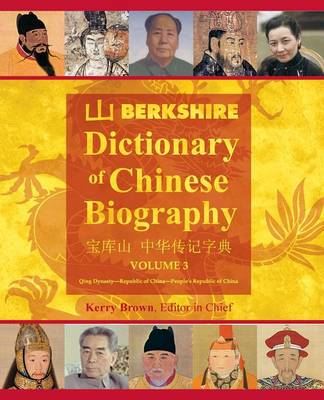 Berkshire Dictionary of Chinese Biography Volume 3 (Color PB)