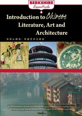 Art and Literature in China