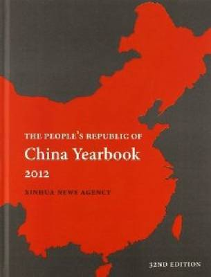 The Peoples Republic of China Yearbook 2012
