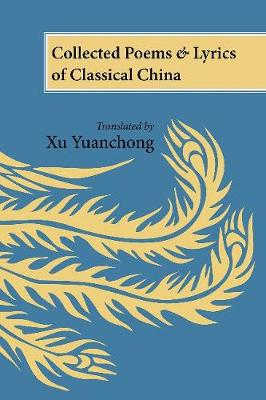 XU Yuanchong's Collected Poems and Lyrics of Classical China