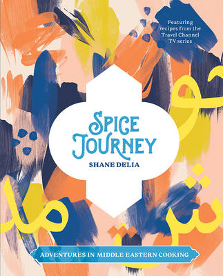 Spice Journey: An Adventure in Middle Eastern Flavours