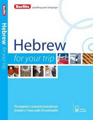 Hebrew for your trip
