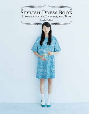 Stylish Dress Book