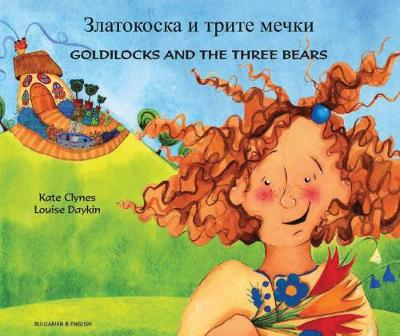 Goldilocks & the Three Bears in Bulgarian and English