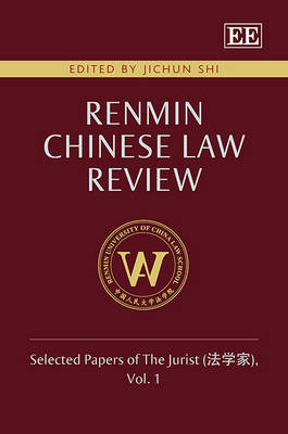 Renmin Chinese Law Review: Selected Papers of the Jurist (   ), Volume 1