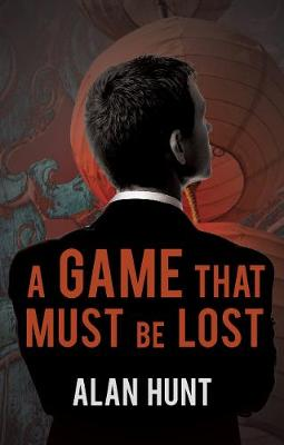 A Game That Must Be Lost