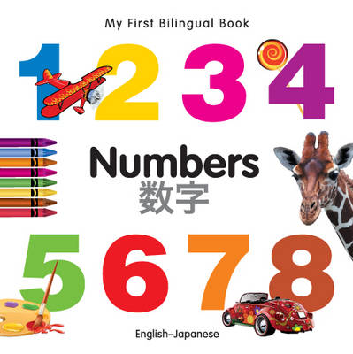 My first bilingual book (Japanese/English) - Numbers