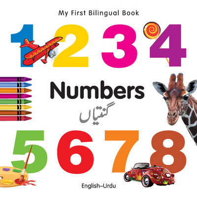 My first bilingual book: English-Urdu - Numbers