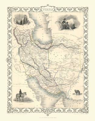 John Tallis Map of Persia 1851: Photographic Print of Map of Persia 1851 by John Tallis