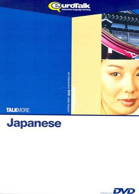 Eurotalk Talk More! Japanese. An interactive video CD-ROM