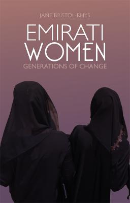 Emirati Women: Generations of Change