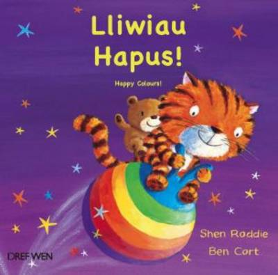 Lliwiau Hapus!/Happy Colours!
