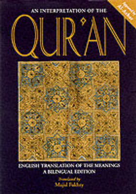 An Interpretation of the Qur'an: English Translation of the Meanings - A Bilingual Edition