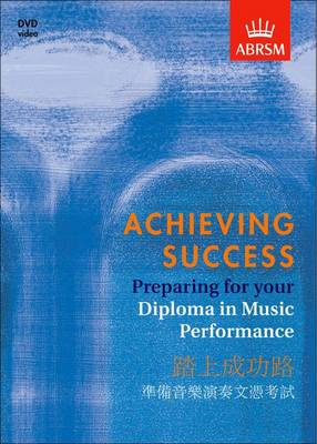 Achieving Success: Preparing for your Diploma in Music Performance