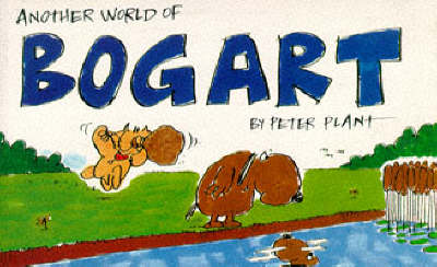 Another World of Bogart