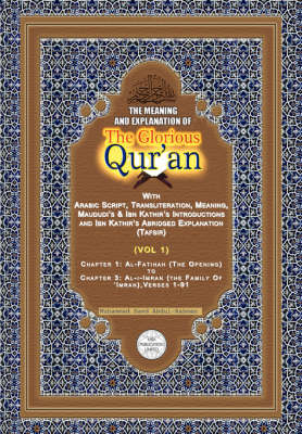 The Meaning And Explanation Of The Glorious Qur'an (Vol 1)
