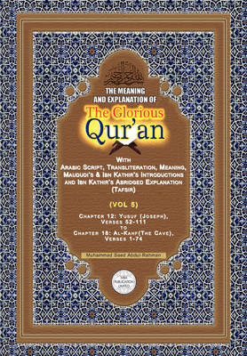 The Meaning And Explanation Of The Glorious Qur'an (Vol 5)