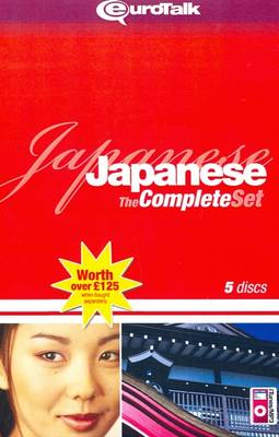 Japanese - The Complete Set: Talk Now, World Talk, Vocabulary Builder, Talk More, and Movie Talk