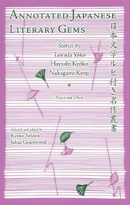 Annotated Japanese Literary Gems