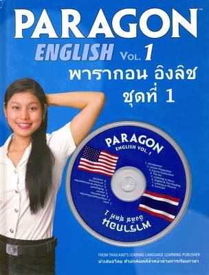 Paragon English for Thai Speakers by the Accelerated Learning Method: With English-Thai Dictionary: v. 1