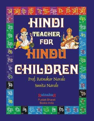 Hindi Teacher for Hindu Children