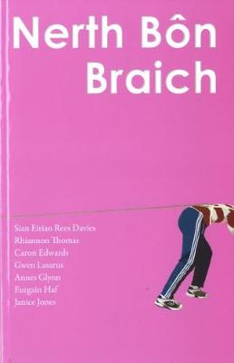 Nerth Bon Braich