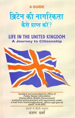 Life in the United Kingdom: A Journey to Citizenship
