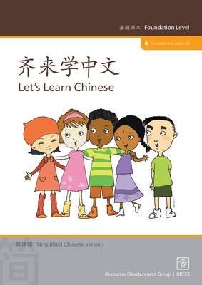 Let's Learn Chinese: Foundation Level Simplified Script