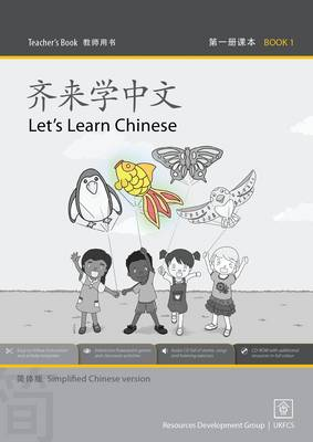 Let's Learn Chinese: Bk. 1: Simplified Chinese Version
