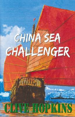 China Sea Challenger